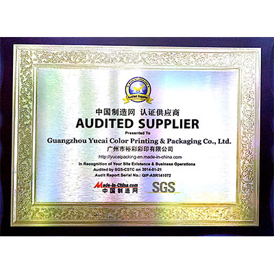 Yucai certificated tea packaging factory price for drinks-3