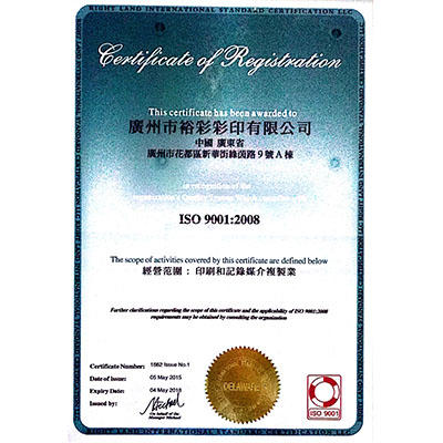 Yucai certificated tea packaging factory price for drinks
