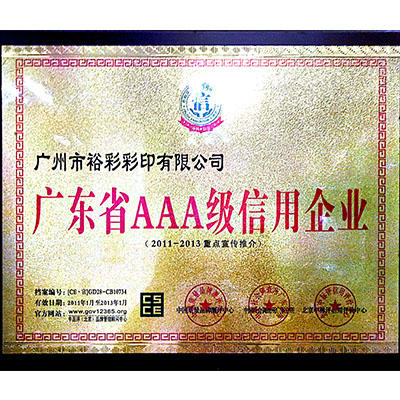 Yucai stable tea packaging personalized for commercial
