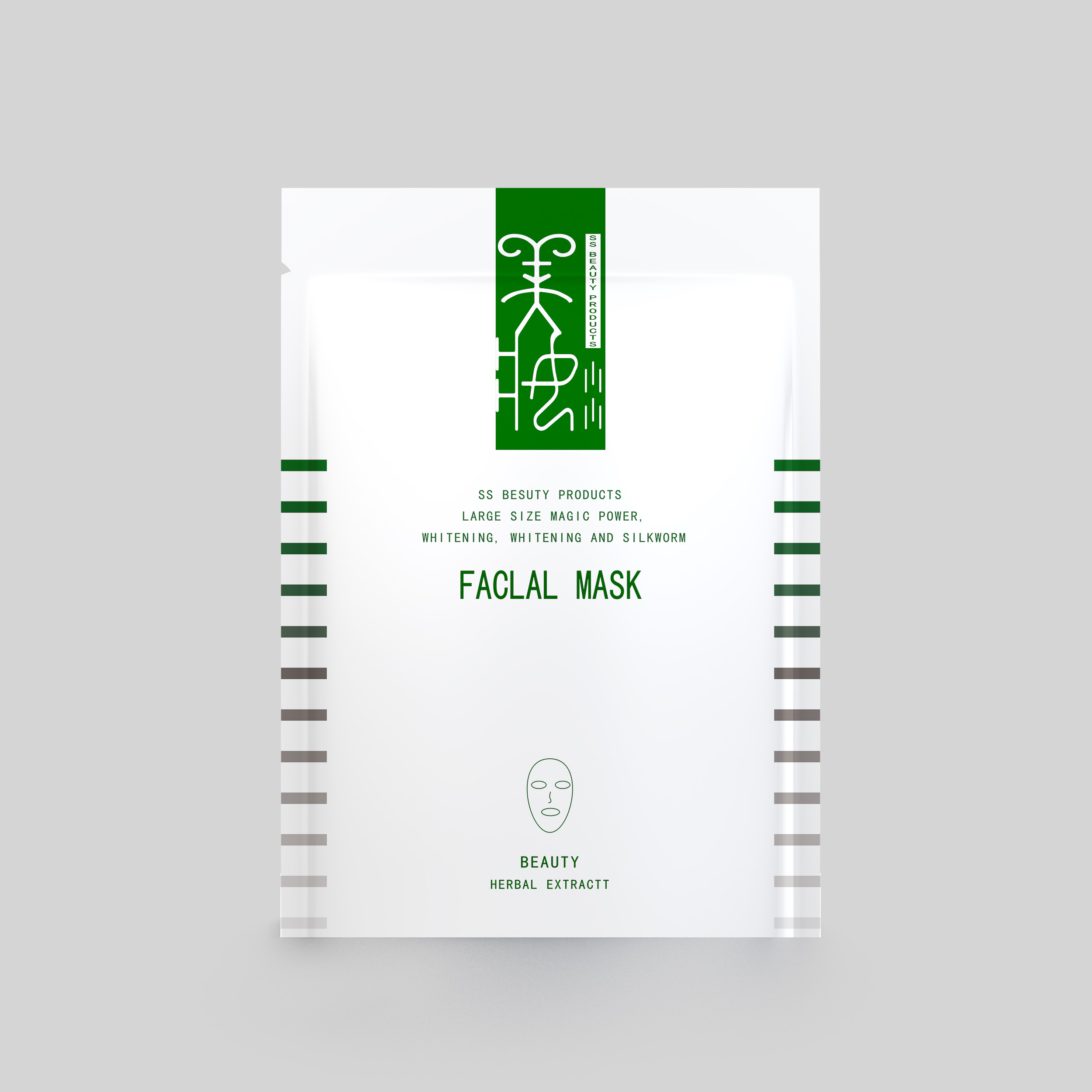 Yucai-Face Mask Packaging Facial Mask Packaging Bag With Plastic Cosmetic Packaging-1