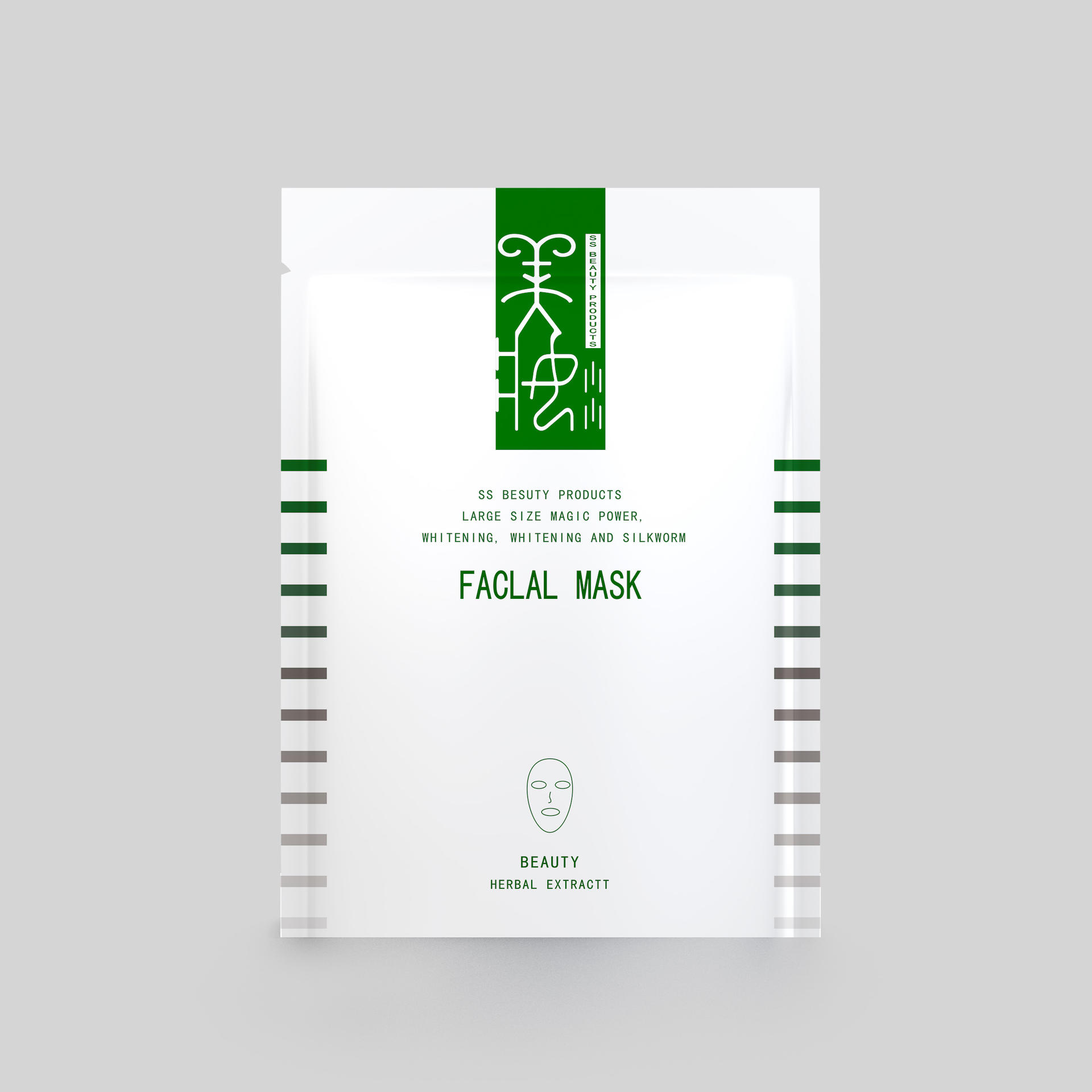 Facial Mask Packaging Bag With Plastic Cosmetic Packaging