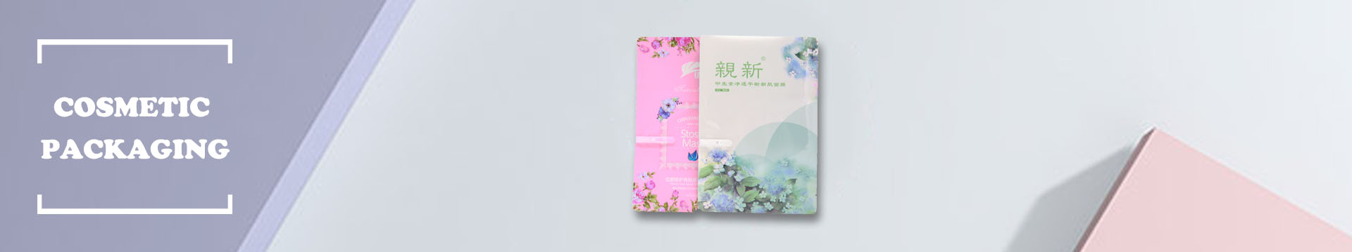 Quality Face Mask Packaging | Custom Cosmetic Packaging-Yucai