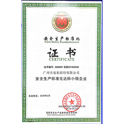 Yucai certificated bag of tobacco factory price for drinks-5