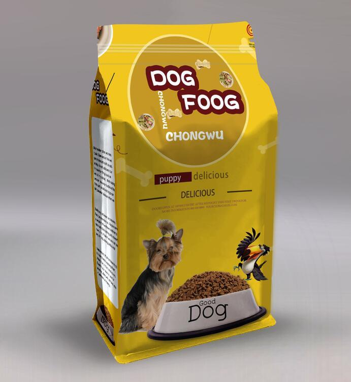 pet stand pouches pet food packaging food Yucai