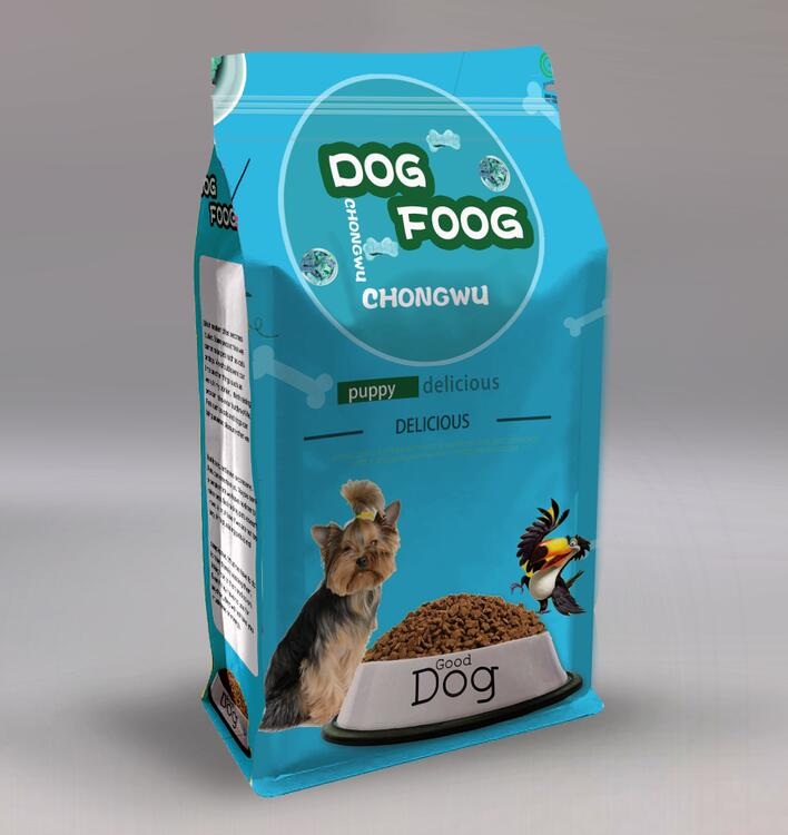 Yucai flat pet food packaging customized for food-8