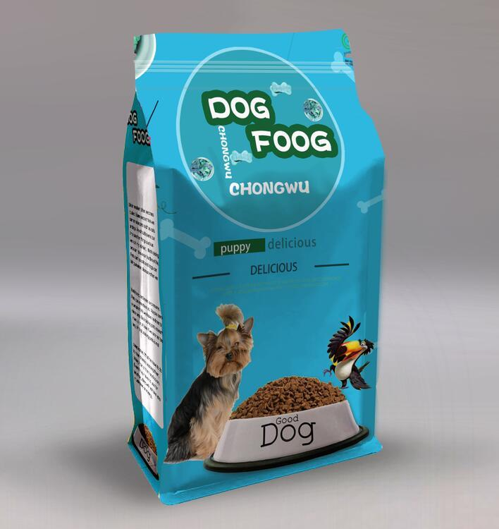Yucai flat pet food packaging customized for food