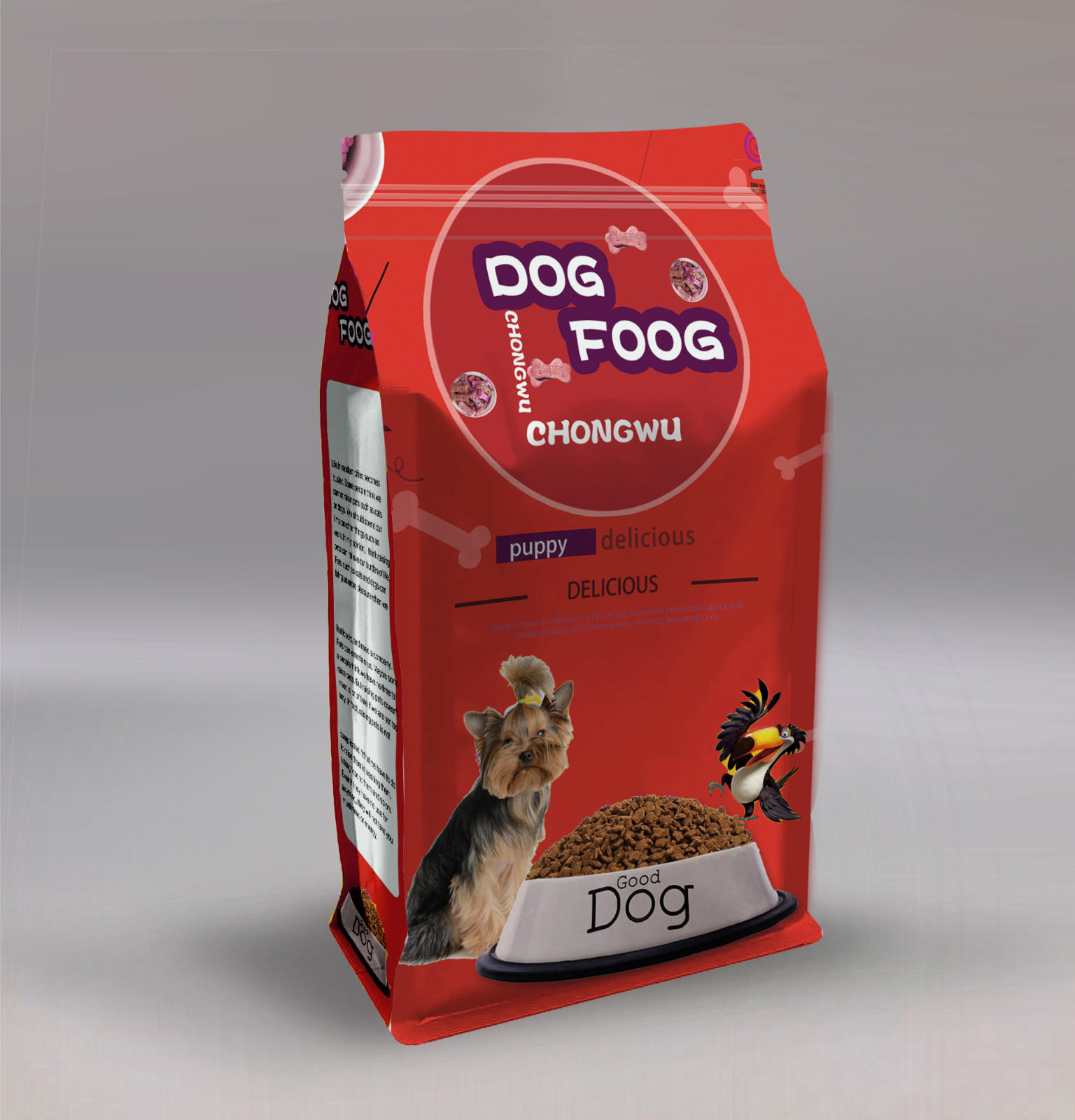 Yucai pet food packaging customized for industry-1